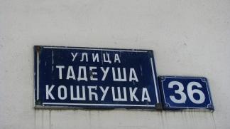 Belgrad 5